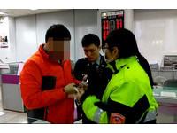 注意!詐騙團不只打電話 FB傳本票照恐嚇綁架