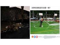 6小時救火累癱去洗學校球場? 網怒:消防專業放對很難嗎