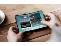 不僅三星,LG 也傳出將發表折疊手機,打開可變身平板
