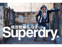 Superdry得罪估狗大神? 「全新中文譯名」讓鄉民笑噴飯