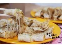 台南大份量銅板美食 現點現做會牽絲的手工起司蛋餅