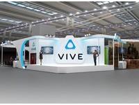 HTC台北電玩展將展示VIVE兩款全新虛擬實境內容
