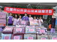 花蓮2企業捐棉被 公所整合分贈弱勢族群