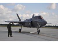 日本自衛隊展示F-35B 陸國防部:反省歷史別耍小心機