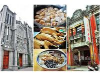 高雄旗山一日遊必去8景點 再到老街吃特色小吃!