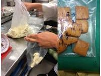 年節食品抽驗「醃漬蔬菜」最堪憂 不合格率超過11%