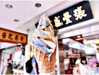 中壢人的黯然銷魂冰!淋上芝麻花生醬的台味濃醇霜淇淋