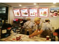 摩斯漢堡急反悔「不漲了」 網拒吃:本來就貴還吃不飽!
