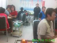 贏點數換現金 「中華麻將促進協會」假競技真賭博