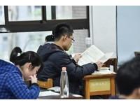 高中師盼大學考完再申請 全教總:失去學習歷程的本意