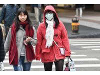 初三北部濕冷! 李富城:溫度從早上一路下滑