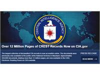 CIA解密中共曾想60萬大軍攻台 另有藥物控制心靈實錄