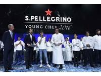 2018聖沛黎洛最佳年輕廚師競賽 2月1日起開放報名