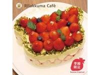 超過50顆新鮮草莓 拉拉熊咖啡廳草莓蛋糕要融化少女心