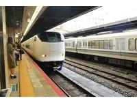 自助行必看!「關西機場-大阪」3種常見交通方式整理