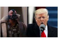 川普就職演說驚見「電影反派」台詞! 網笑:OO比較誠懇