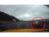 連5輛藍寶堅尼時速150km狂飆 國道駕駛嚇: 不敢隨便彎
