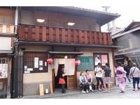 觀光客都不知道!日人去祇園必吃的名店「ぎおん徳屋」