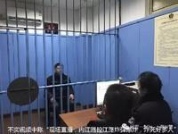 民宅氣爆4樓變成2樓 上海男吸客直播:炸彈炸死好多人
