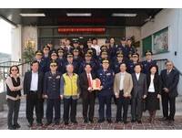 台南市警察之友會 春節前慰問第一分局