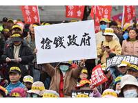 七成民眾擔憂領不到退休金 政府與社會溝通出問題?