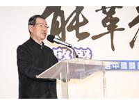 詹啟賢選黨魁 蕭萬長現身力挺:他能讓大家放100個心