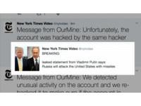 《紐約時報》推特被駭 發消息:俄發射導彈攻擊美國!