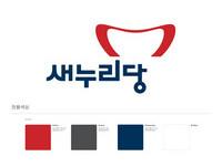 要跟朴槿惠「切乾淨」 南韓執政黨5年來第2次改名