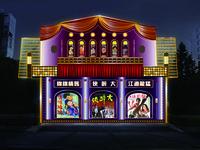 重現西本願寺風華 台北燈節3D建築投影光雕秀照亮西區