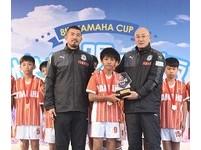 YAMAHA CUP/山葉盃總決賽熱血登場 台南文化國小奪冠