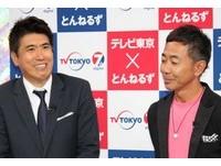 早安J-POP/隧道二人組《氣氛歌謠曲》