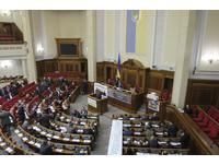 烏克蘭法案禁用俄語 遭批「語言界種族大屠殺」