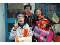 里長志工聯手做年菜分送 泰山福興里弱勢獨居者足感心