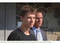 闖同學家屠3人...17歲就判終生監禁 美男子獄中上吊自盡