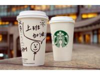 13款咖啡買一送一!量販抗漲祭優惠 這5個品牌最受歡迎