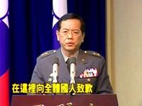 金門軍人遭毆 陸軍副司令黃奕炳鞠躬致歉
