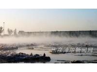 內蒙現「水煮黃河」奇觀 霧氣騰騰像煮餃子開鍋