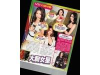 香港娛樂圈再傳性醜聞!當紅小生醉後對性感女藝人施暴