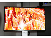 CES 2013Sony 564K OLED
