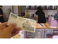 綠色200元鈔太冷門 市場攤販沒看過:這是民進黨的錢?
