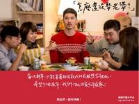 最有感「婚姻平權」廣告惹哭同志 一句話道出過年心酸