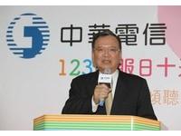 比去年多1倍 中華電信開缺680人