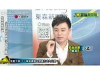 小孟塔羅/韓國瑜是「狼的臉」 給詹啟賢負70分!