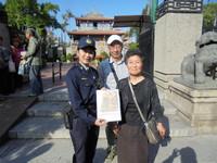 外國觀光客:台灣最棒導航是警察