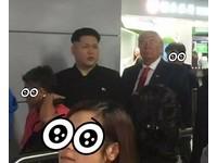「川普」合體「金正恩」!港地鐵站騷動 網驚呼:隨扈呢?