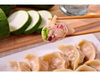 圍爐年菜團購水餃銷量增5成2 海鮮內餡周賣上萬顆