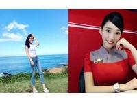 實踐月曆正妹→最美空姐!紅遍PTT的實習老師璇璇追夢成功了