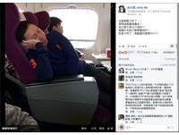 吳宗憲臉書抱怨高鐵沒WiFi 行政院竟回了:8月前提供