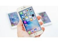 Apple在北京再控高通,求償十億人民幣!高通回應了
