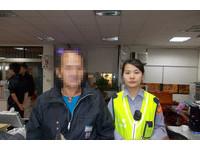 熟記轄區治安人口特徵  女警破獲手機通訊行竊案